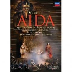 Roberto Alagna (Роберто Аланья): Verdi: Aida