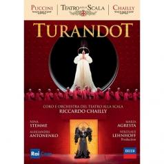 Riccardo Chailly (Рикардо Шайи): Puccini: Turandot