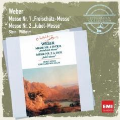 Gerhard Wilhelm (Герхард Вильгельм): Masses No. 1 & 2