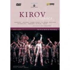 Kirov Ballet St. Petersburg (Кировский балет Санкт-Петербург): Kirov Classics