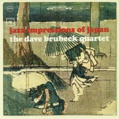 Dave Brubeck (Дэйв Брубек): Jazz Impressions Of Japan