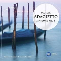 James Conlon (Джеймс Конлон): Mahler: Adagietto - Sinfonie Nr. 5