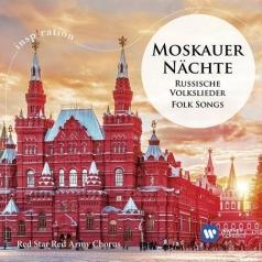 Red Star Red Army Chorus: Moscow Nights – Russian Folk Songs/Moskauer Nächte - Russische Volkslieder