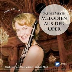 Sabine Meyer (СабинаМайер): Sabine Meyer - A Night At The Opera