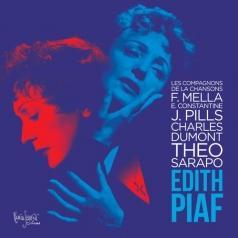 Edith Piaf (Эдит Пиаф): Edith Piaf