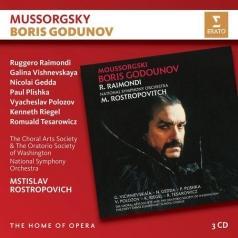 Mstislav Rostropovich (Мстислав Ростропович): Mussorgsky: Boris Godunov