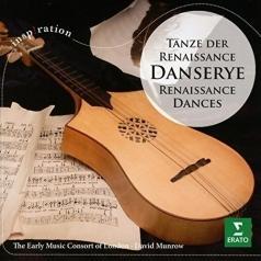 David Munrow (Дэвид Манроу): Dances Of The Renaissance