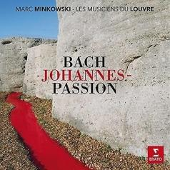 Marc Minkowski (Марк Минковски): St John Passion
