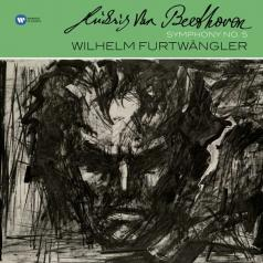 Wilhelm Furtwängler (Вильгельм Фуртвенглер): Beethoven: Symphony No. 5