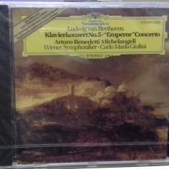 Arturo Benedetti Michelangeli (Артуро Бенедетти Микеланджели): Beethoven: Piano Concerto No.5