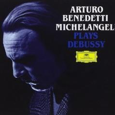 Arturo Benedetti Michelangeli (Артуро Бенедетти Микеланджели): Debussy: Piano Works