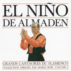 El Nino De Almaden (Ель Нино Алмаден): Great Masters of Flamenco, Vol. 2
