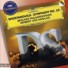 Herbert von Karajan (Герберт фон Караян): Shostakovich: Symph.10