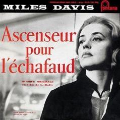 Miles Davis (Майлз Дэвис): Ascenseur pour l'échafaud (Lift to the Scaffold) - 60th Anniversary