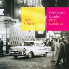 Chet Baker (Чет Бейкер): Plays Standards