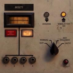 Nine Inch Nails (Найн Инч Найлс): ADD VIOLENCE