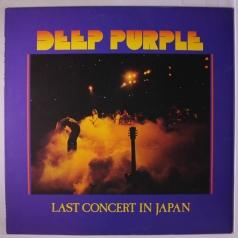 Deep Purple (Дип Перпл): Last Concert In Japan