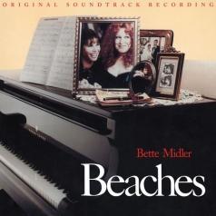 Bette Midler (Бетт Мидлер): Beaches