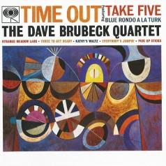 Dave Brubeck (Дэйв Брубек): Time Out
