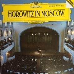 Владимир Горовиц: Horowitz In Moscow