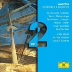 Karl Boehm (Карл Бём): Wagner: Overtures & Preludes