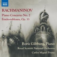 Boris Giltburg (Борис Леонидович Гильтбург): Piano Concerto No. 2 • 8 Etudes-Tableaux, Op. 33 • Liebesleid (Kreisler, Arr. Rachmaninov) • Polka De W. R.