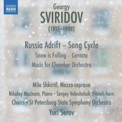 Lyudmila Shkirtil (Мила Шкиртиль): Snow Is Falling • Russia  Adrift • Music For Chamber Orchestra