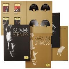 Herbert von Karajan (Герберт фон Караян): Strauss The Analogue Recordings