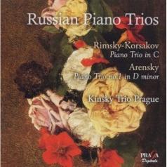 Kinsky Trio Prague (Кингски Трио Прага): Rimski-Korsakov Nicolai/Trio Avec Piano/Arensky : Trio No 1/Trio Kinsky De Prague