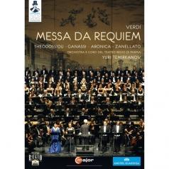 Verdi / Documentary