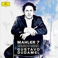 Gustavo Dudamel (Густаво Дудамель): Mahler Symphony 7