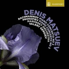 Denis Matsuev (Денис Мацуев): Rachmaninov: Piano Concerto No 2. Prokofiev: Piano Concerto No 2