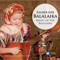 Дмитрий Хохлов: Zauber Der Balalaika / Magic Of The Balalaika