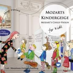 Marie-Elisabeth Lott (Мариа Элизабет Лотте): Mozart'S Violin For Kids