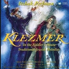 Itzhak Perlman (Ицхак Перлман): Klezmer And Tradition: Itzhak Perlman Plays Familiar Jewish Melodies