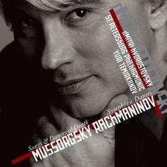 Dmitri Hvorostovsky (Дмитрий Хворостовсикий): Rachmaninov: Symphonic Dances, Mussorgsky: Songs & Dances of Death