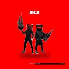 БИ-2: Горизонт Событий