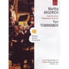 Argerich (Марта Агреих): Martha Argerich - Nobel Prize Concert 2009