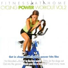 Fitness At Home:Cycling Power