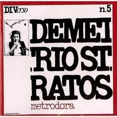 Demetrio Stratos (Деметрио Стратос): Metrodora
