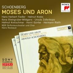 Hans Herbert Fiedler (Ханс Херберт Фидллер): Moses Und Aron