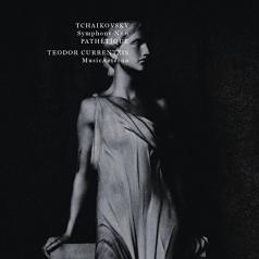 Teodor Currentzis (Теодор Курентзис): Tchaikovsky: Symphony No.6 Pathetique