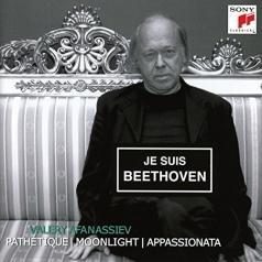 Valery Afanassiev (Валерий Афанасьев): Beethoven: Pathetique / Moonlight / Appa