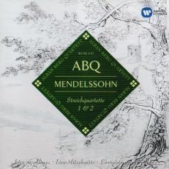 Alban Berg Quartett (Квартет Альбана Берга): String Quartets Nos. 1 & 2