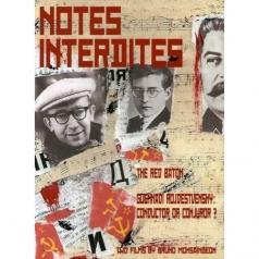 Gennadi Rozhdestvensky (Геннадий Рождественский): Notes Interdites/Roshdestvensky,Gennadi/+