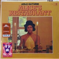 Arlo Guthrie (Арло Гатри): Alice's Restaurant