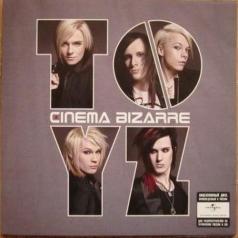 Cinema Bizarre: toyZ