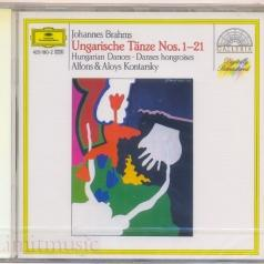 Alfons Kontarsky (Альфонс Контарский): Brahms: 21 Hungarian Dances
