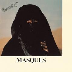 Brand X (Бренд Икс): Masques
