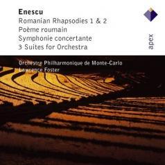 Ensemble Audite Nova (Ансамбль Аудит Нова): Orchestral Works